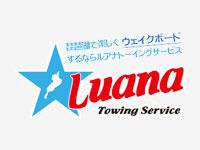 Luana Towing Service