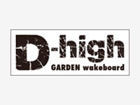 GARDEN D-high wakeboardschool