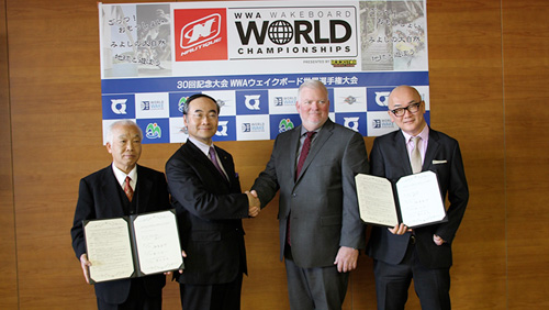 WWA WORLD 2018 CHAMPIONSHIP が徳島県三好市で開催決定!