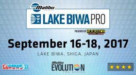 「2017 Malibu Lake Biwa Pro」「WWA ワールドチャンピオンシップ 2018 日本代表選考会」が開催