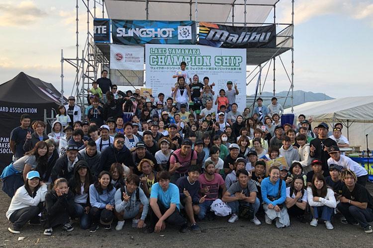 大会リザルトページ更新のご案内【ウェイクシリーズ第2戦 Lake Yamanaka Championship】