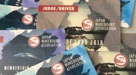 メンバーズカードとライセンスカード発送のお知らせ【〜5月28日登録・更新の皆様】