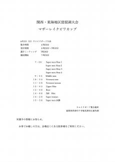 スクリーンショット 2019-05-29 9.34.43