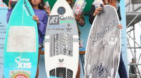 AMA TOUR サーフィン WOMEN 決勝結果速報