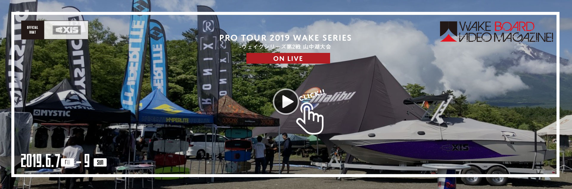 2019_jwba_main_wakeseries_02_001