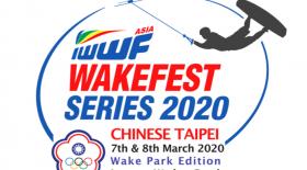 【延期のお知らせ】IWWF Asia WAKEFEST SERIES 2020 CHINESE TAIPEI 【重要】