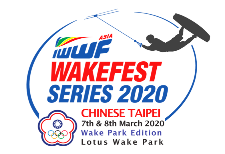IWWF Asia WAKEFEST SERIES 2020 CHINESE TAIPEI のご案内