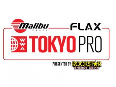"WAKEBOARD  WORLD  SERIES 2015  ""TOKYO PRO""いよいよ開幕!!"