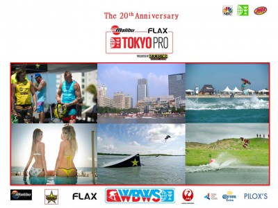 WWA WAKEBOARD WORLD SERIES 2015 TOKYO PRO出場ライダー