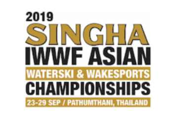 【選手募集】2019SINGHA IWWF ASIAN WATERSKI&WAKESPORTS CHAMPIOMSHIP 選手募集のお知らせ