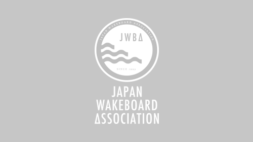 The 1st Wake Series Mother Lake Biwa Cupエントリー終了のお知らせ