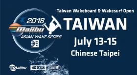 Asian-Wake-Series-18-tiles-03-1