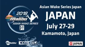 Asian-Wake-Series-18-tiles-04-1