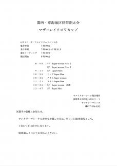 スクリーンショット 2019-05-29 9.34.57