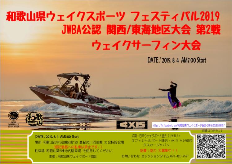 スクリーンショット 2019-06-29 20.07.04